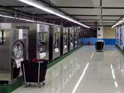 贵阳洗衣房设备
